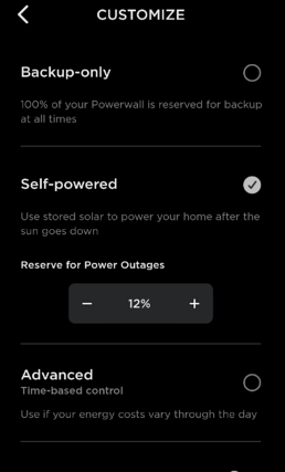 Tesla-App_CustomizeTab